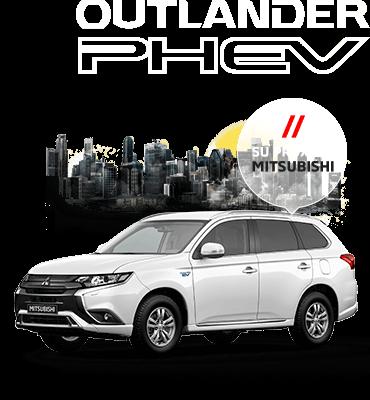 Simula el costo de tu Outlander PHEV aquí en Mitsubishi | Motorysa