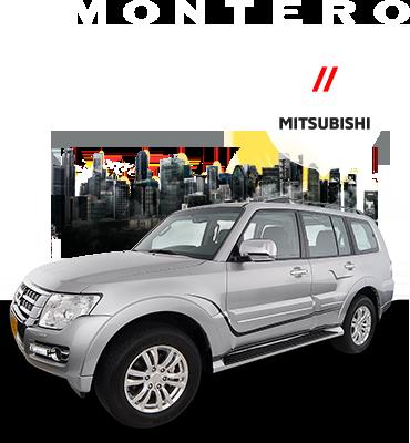 Simula el costo de tu Montero aquí en Mitsubishi | Motorysa