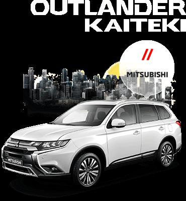 Simula el costo de tu Outlander aquí en Mitsubishi | Motorysa